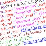 WordPressタグとかHTMLタグ