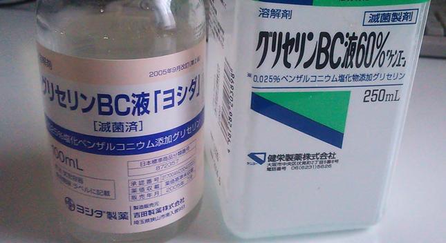 グリセリンBC液(潤滑油)